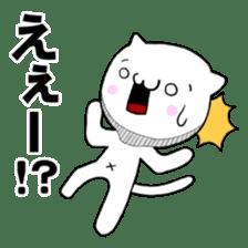 The Fighting Cat sticker #3852420