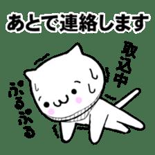 The Fighting Cat sticker #3852421