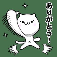 The Fighting Cat sticker #3852426