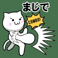 The Fighting Cat sticker #3852427