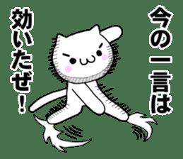 The Fighting Cat sticker #3852434