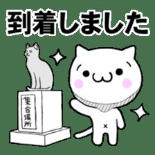 The Fighting Cat sticker #3852439