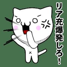 The Fighting Cat sticker #3852446