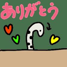 every day garden eel sticker #3854328