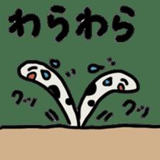 every day garden eel sticker #3854331