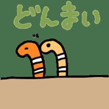 every day garden eel sticker #3854332
