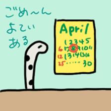 every day garden eel sticker #3854335