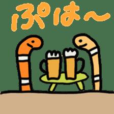 every day garden eel sticker #3854342