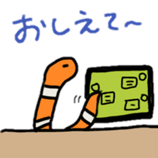 every day garden eel sticker #3854352