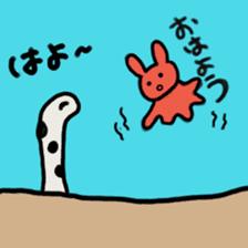 every day garden eel sticker #3854356
