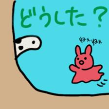every day garden eel sticker #3854358