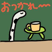 every day garden eel sticker #3854365