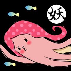 Octopus Lady TAKOMI