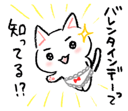 The first half of the cat of season sticker #3859143