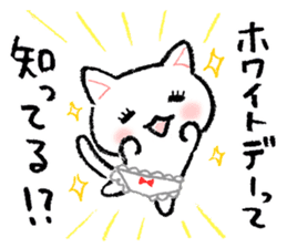 The first half of the cat of season sticker #3859144