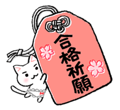 The first half of the cat of season sticker #3859150