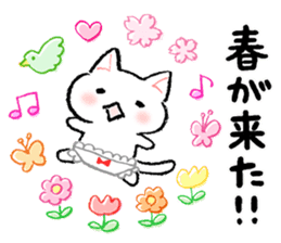 The first half of the cat of season sticker #3859151
