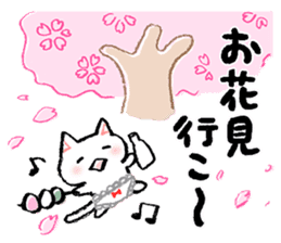 The first half of the cat of season sticker #3859153