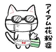 The first half of the cat of season sticker #3859161