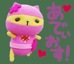 MitchiriNeko Felt-Craft Sticker sticker #3868578