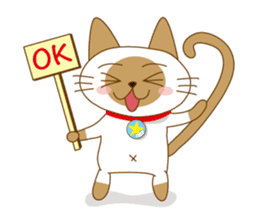 """siamta"" of siamese cat (English ver.) sticker #3882940"