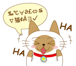 """siamta"" of siamese cat (English ver.) sticker #3882964"