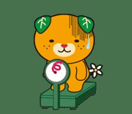 MICAN Sticker vol.2 sticker #3894438