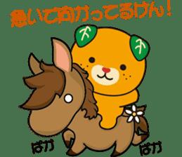 MICAN Sticker vol.2 sticker #3894441