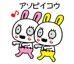 ZombieRabbit sticker #3898464