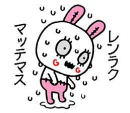 ZombieRabbit sticker #3898466