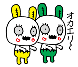ZombieRabbit sticker #3898483