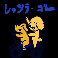 momop's Sticker part2