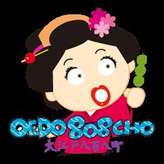OEDO808CHO