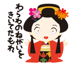 OEDO808CHO sticker #3902578