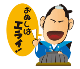 OEDO808CHO sticker #3902585