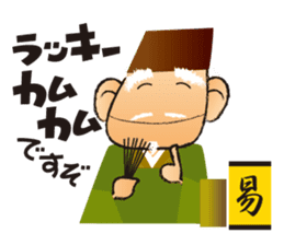 OEDO808CHO sticker #3902603