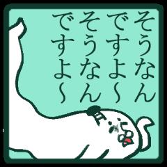 MOFU MOFU Sticker 3