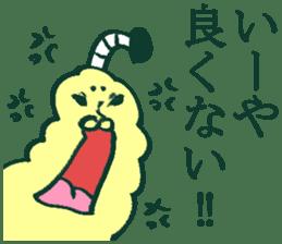 MOFU MOFU Sticker 3 sticker #3902688