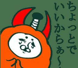 MOFU MOFU Sticker 3 sticker #3902691