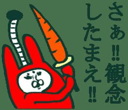 MOFU MOFU Sticker 3 sticker #3902702