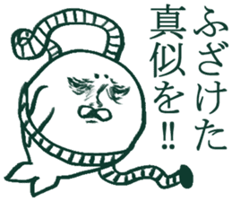 MOFU MOFU Sticker 3 sticker #3902705