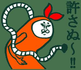 MOFU MOFU Sticker 3 sticker #3902707