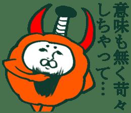 MOFU MOFU Sticker 3 sticker #3902715
