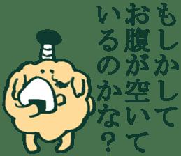 MOFU MOFU Sticker 3 sticker #3902716