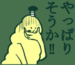 MOFU MOFU Sticker 3 sticker #3902718
