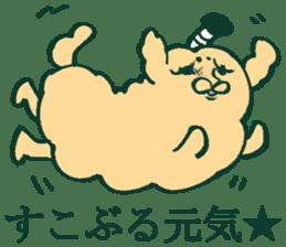 MOFU MOFU Sticker 3 sticker #3902722