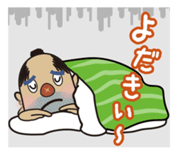 Oita people sticker #3902969