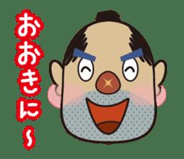 Oita people sticker #3902971