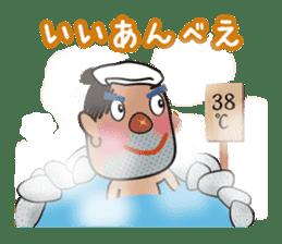 Oita people sticker #3902997