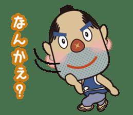 Oita people sticker #3902999